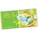Шоколад бело-молочный с воздушными шариками